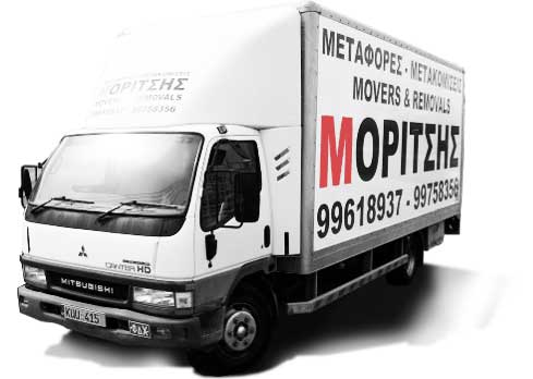 Moritsis Removal Company in Cyprus / μεταφορεσ μετακομισεισ